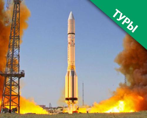 Байконур – космическая гавань планеты