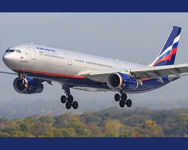 Рады сообщить о начале полетов ВС А330-300 по маршруту Москва-Алматы-Москва с 31 Октября 2018 года.