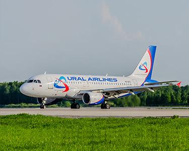 Авиакомпания «Уральские авиалинии» рада сообщить Вам об открытии новых рейсов