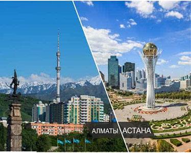 Астана и Алматы попали в топ-10 лучших городов для осенних путешествий по СНГ